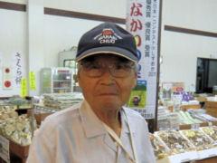 山口さん (No.27)