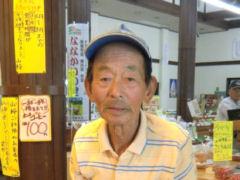 加藤木さん (No.166)