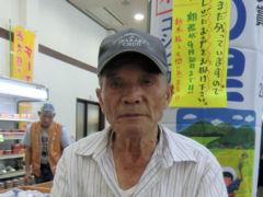 大森さん (No.80)