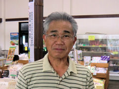 大津さん (No.70)